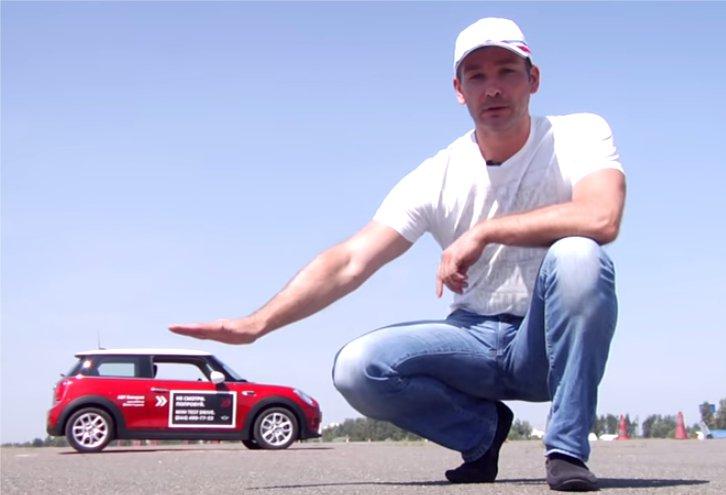 Mini Cooper 2013 — Автополигон
