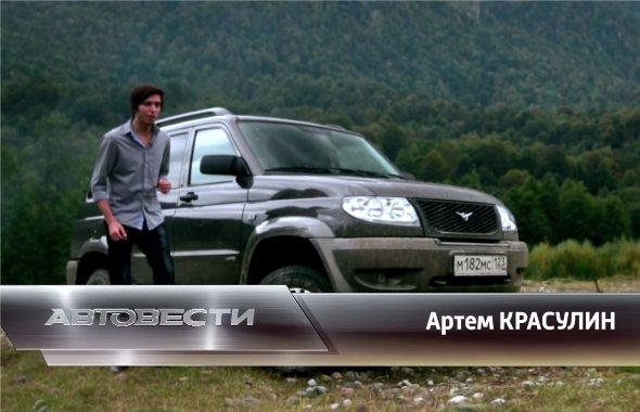 UAZ Patriot 2,7i 2013 — Автовести