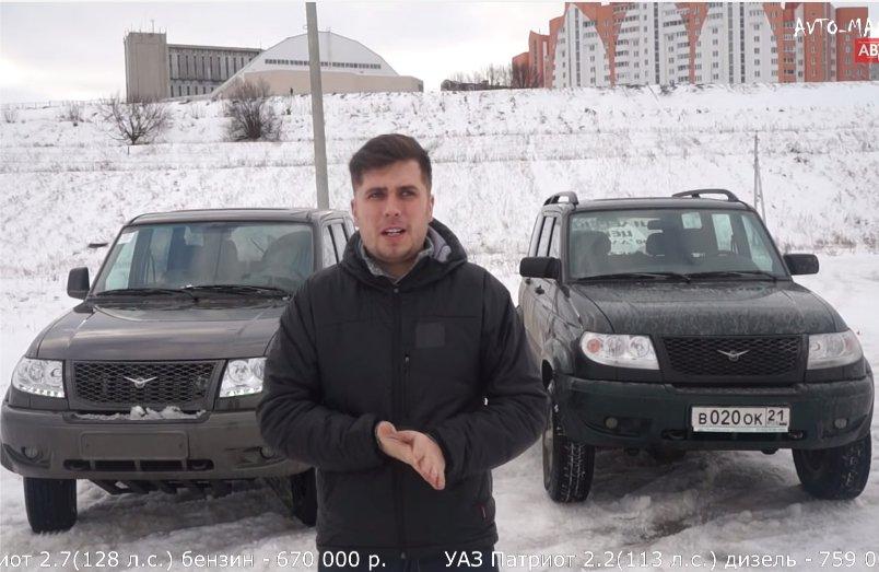 UAZ Patriot 2013 — Anton Avtoman