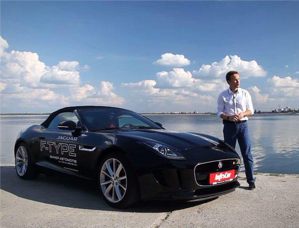 Jaguar F-Type 2014 — InfoCar
