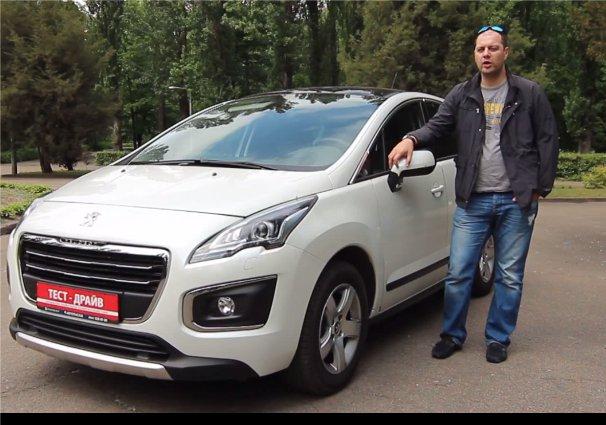Peugeot 3008 2014 — Две Лошадиные Силы