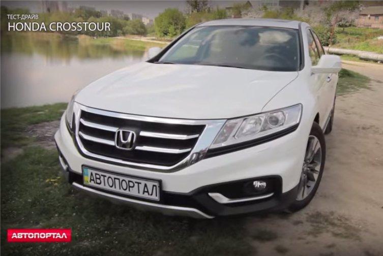 Honda Crosstour 2014 — Автопортал