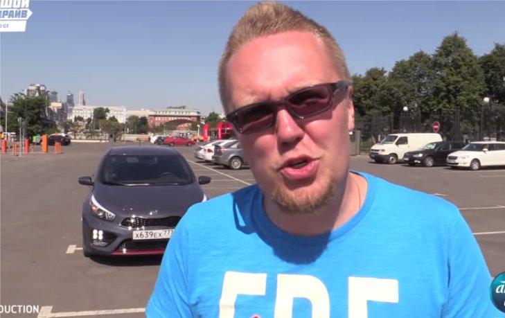 KIA Ceed GT 2014 — Большой тест-драйв