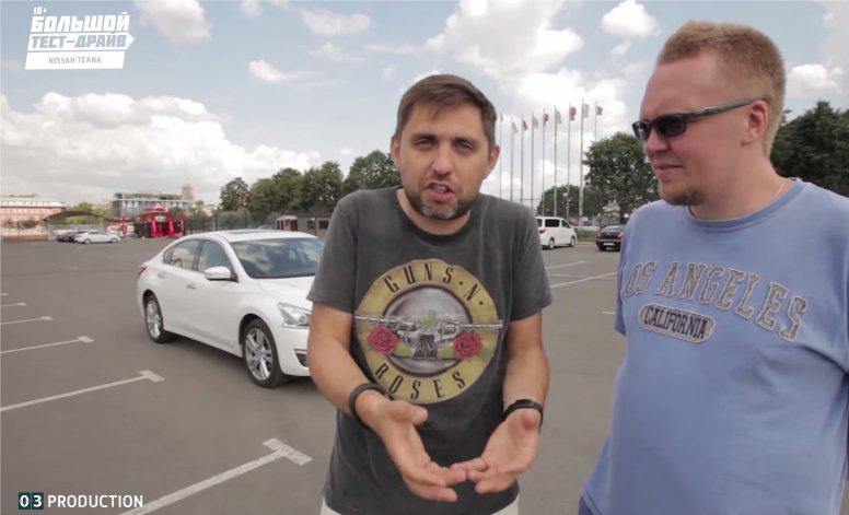 Nissan Teana 2014 — Большой тест-драйв