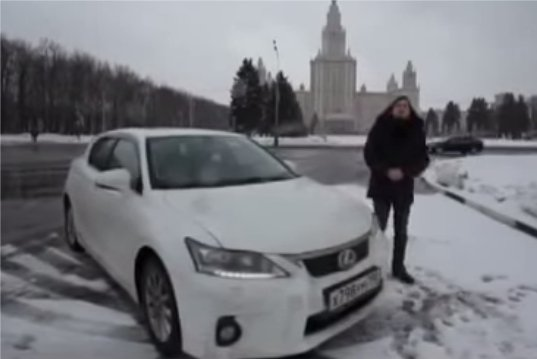 Lexus CT 200h 2011 — Grand тест