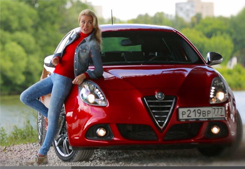 Alfa Romeo Giulietta 2014 — Москва рулит