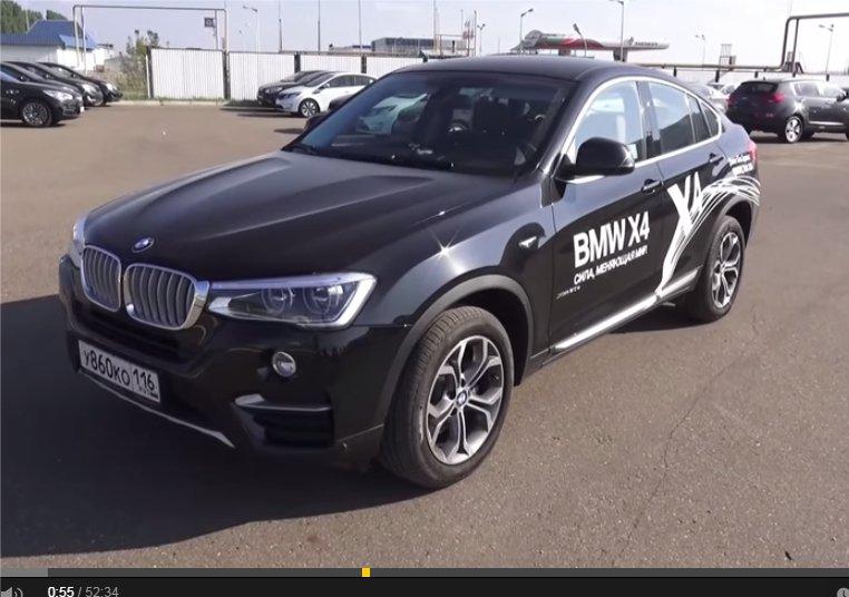 BMW X4 2014 — MegaRetr
