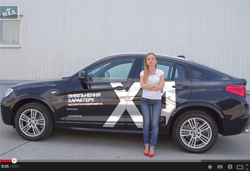 BMW X4 30d xDrive 2014 — AUTORIA