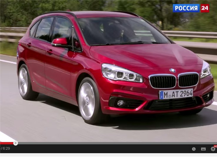 BMW 2 Active Tourer 2014 - Автовести