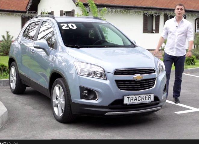 Chevrolet Tracker 2013 — InfoCar