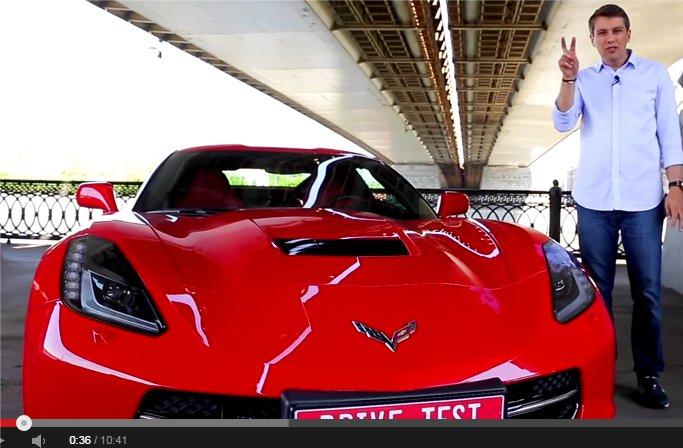 Chevrolet Corvette 2014 — DriveRu