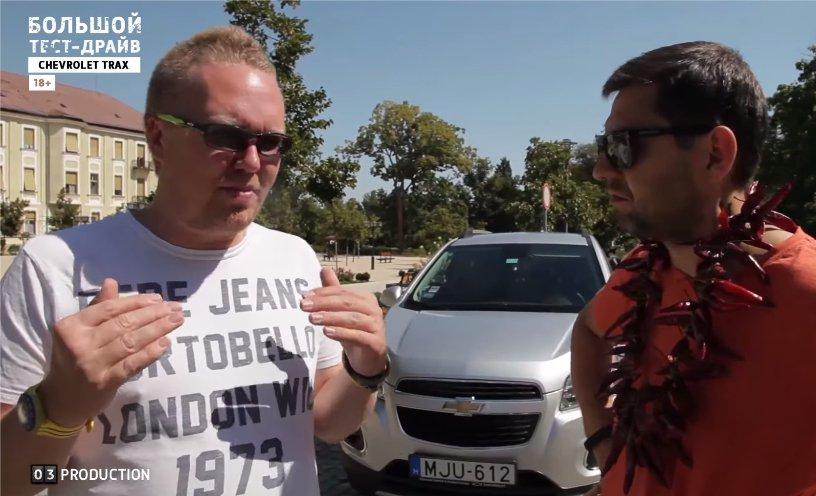 Chevrolet Tracker 2013 — Большой тест-драйв