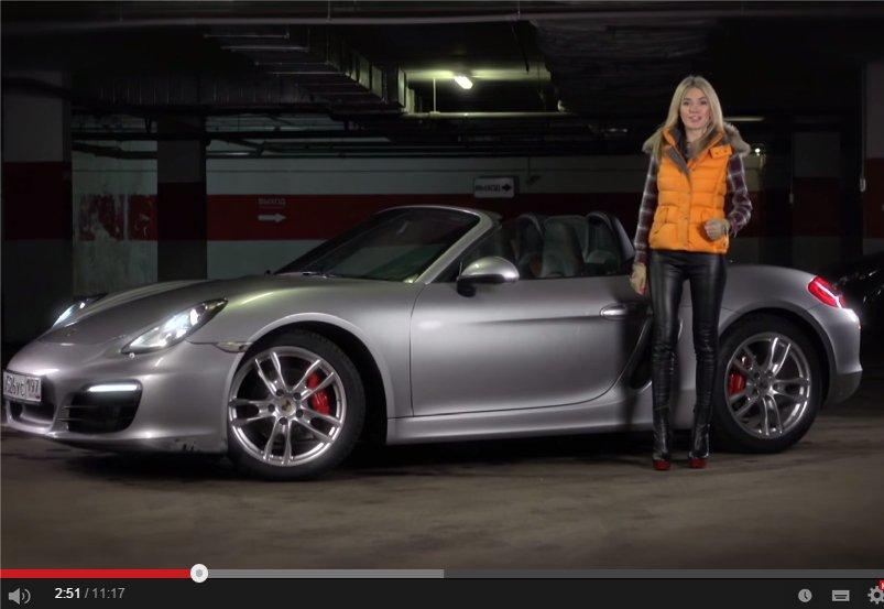 Porsche Boxster 3.4 S PDK 2013 — Москва рулит