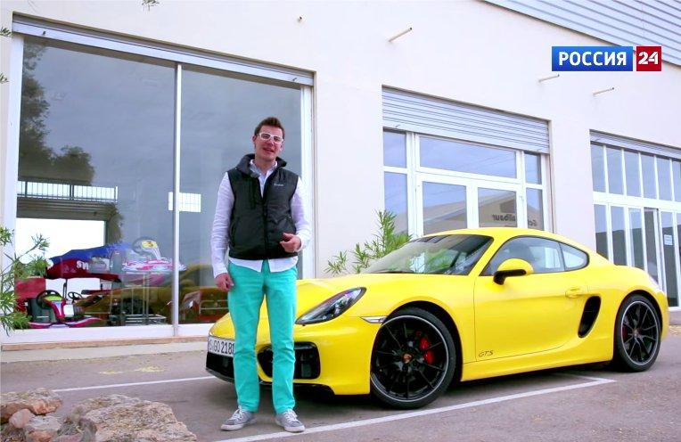 Porsche Cayman GTS 2014 — АвтоВести
