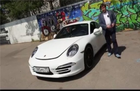Porsсhe 911 Carrera 4S 2013 - Grand test