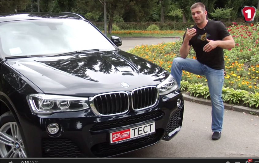 BMW X4 30d xDrive 2014 — Автополигон
