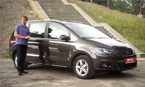 Seat Alhambra 2014 — InfoCar