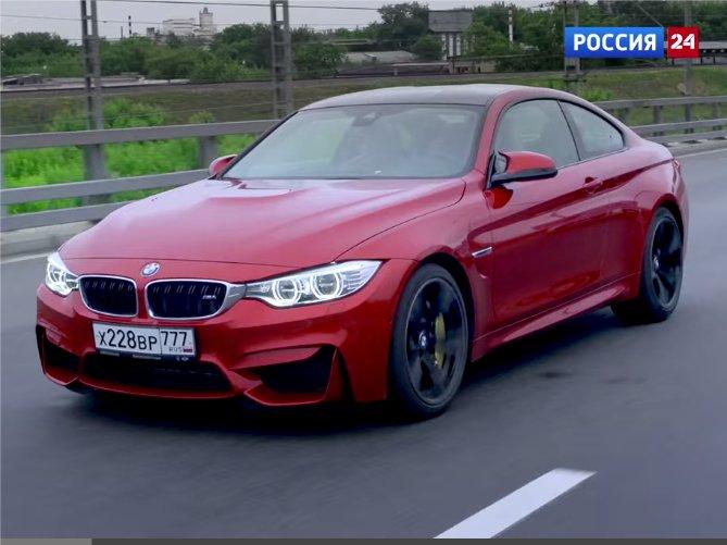 BMW M4 3,0i Turbo 2014 — АвтоВести