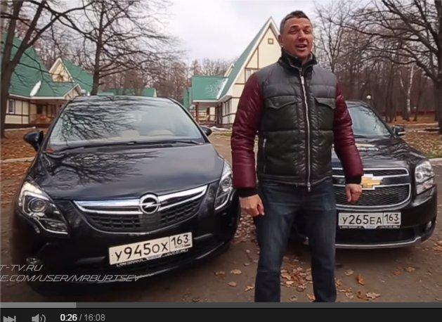 Chevrolet Orlando 2,0TDi vs Opel Zafira 2,0TDi 2014 — Игорь Бурцев