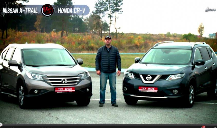Nissan X-Trail Vs Honda CR-V 2015 - Две Лошадиные Силы