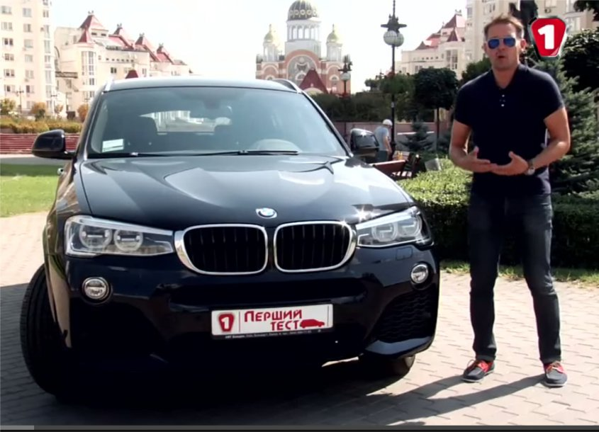BMW X4 3.0i 2014 — Первый тест