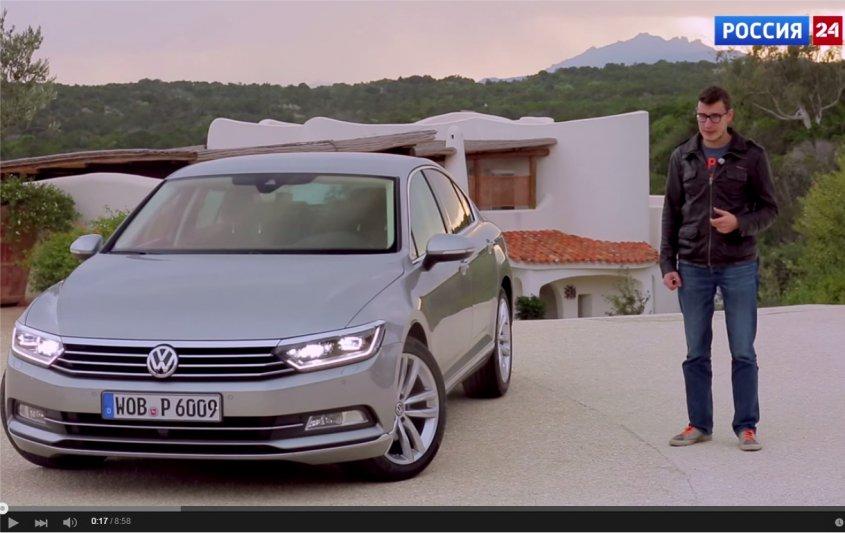 2014 Volkswagen Passat B8 1.8 TSi //АвтоВести