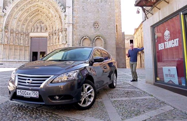 Nissan Sentra 1.6i 2014 — АвтоВести