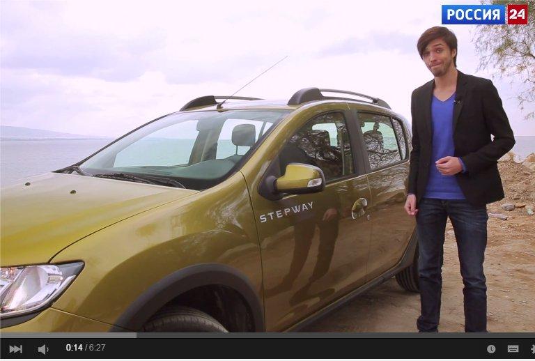 Renault Sandero Stepway 1.6i 8V 2014 — АвтоВести