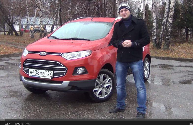 Ford EcoSport 1.6i 2014 — Александр Шаталин