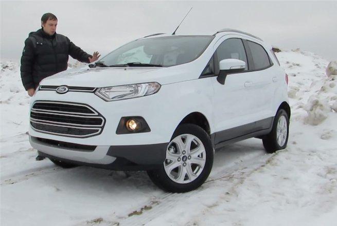 Ford EcoSport 2.0i 2014