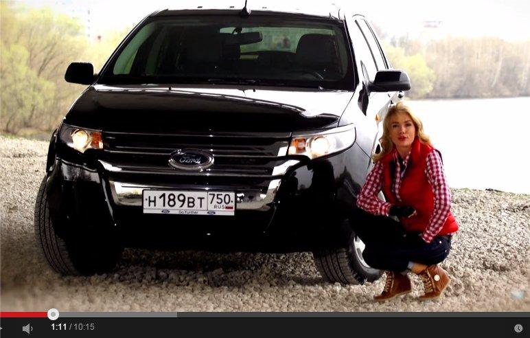 Ford Edge 3,5i 2014 — Москва рулит