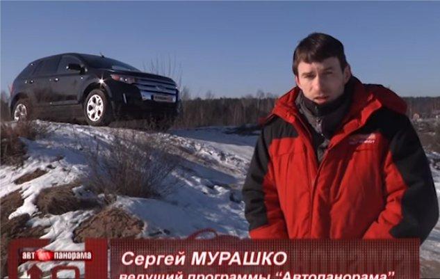 Ford Edge 3,5i 2014 — Автопанорама