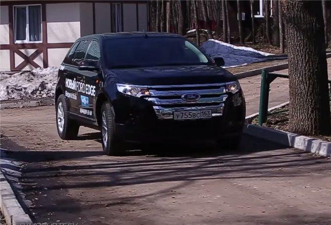 Ford Edge 3,5i 2014 — Игорь Бурцев