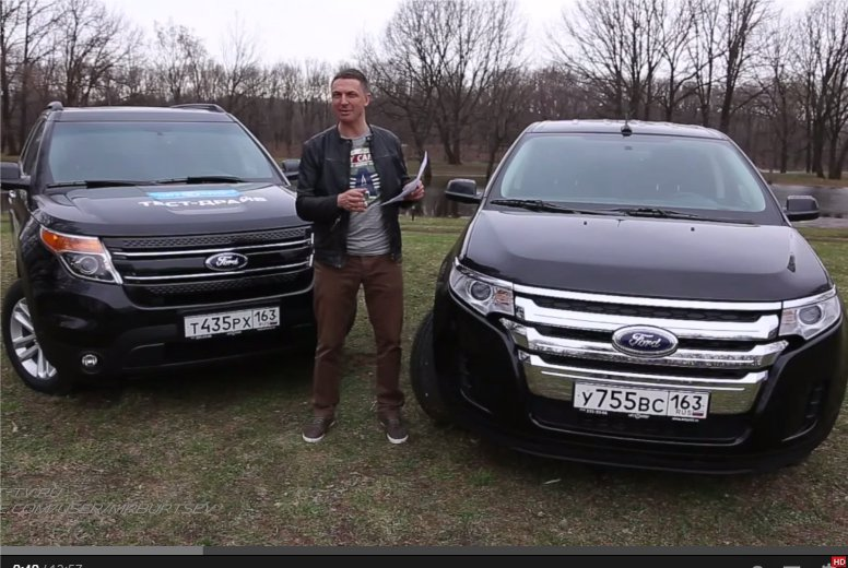Ford Edge 3,5i vs Ford Explorer 3,5i2014 — Игорь Бурцев