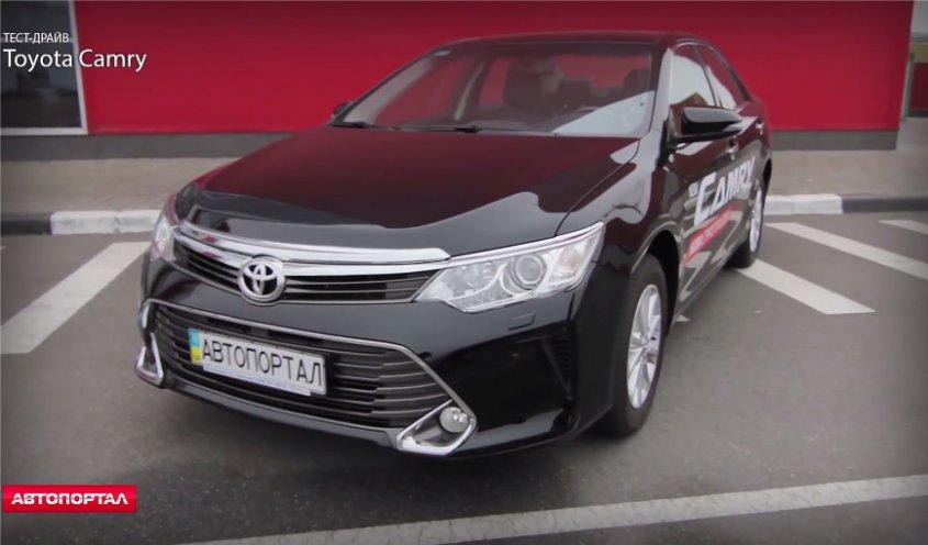 Toyota Camry 2015 2,0i — Автопортал