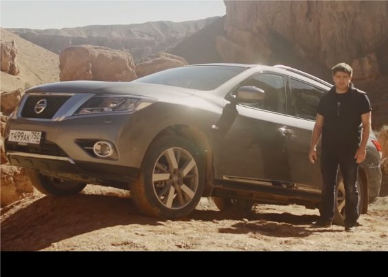 2015 Nissan Pathfinder 3.5i //Пётр Баканов