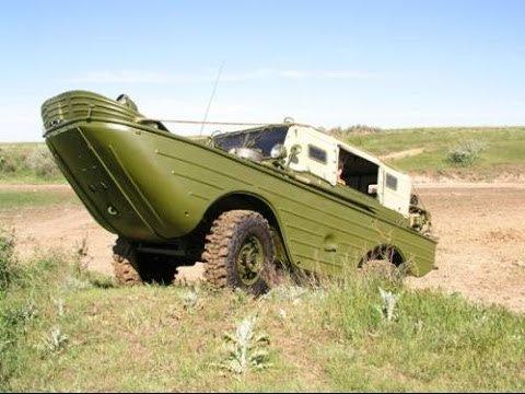 Вездеход ГАЗ 46 4Х4 «Амфибия»