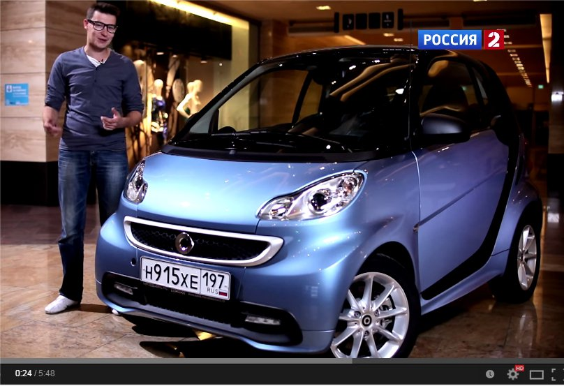 2012 Smart Fortwo Coupe //АвтоВести