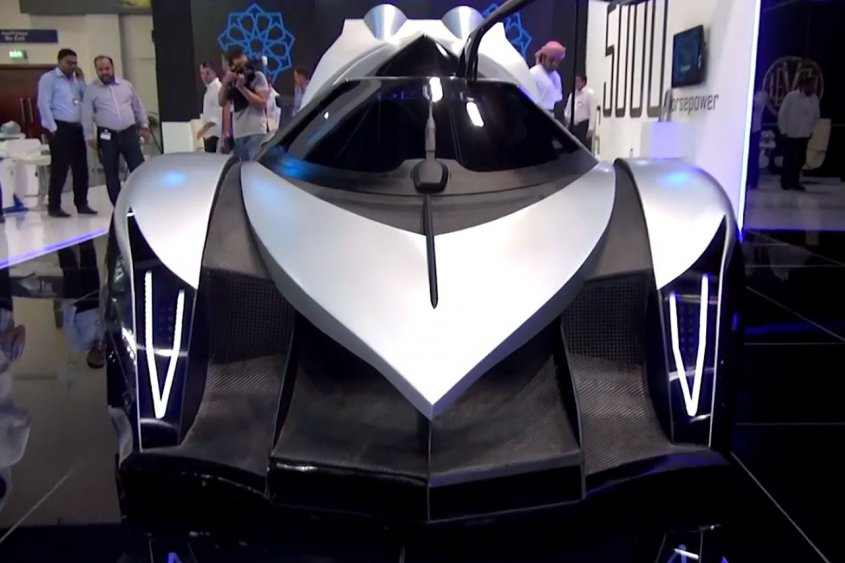 Devel Sixteen front