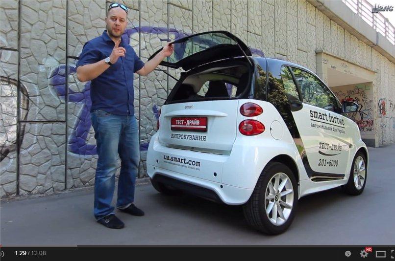 2013 Smart Fortwo Coupe //Две Лошадиные Силы