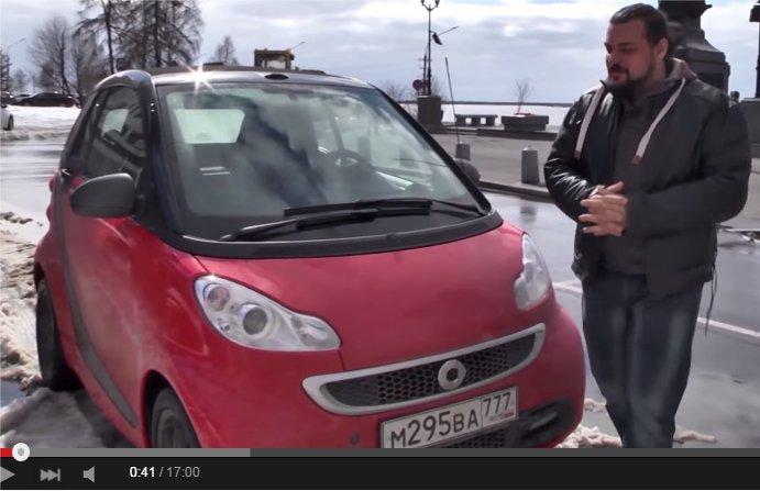2014 Smart Fortwo Cabrio //Моторы
