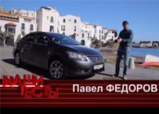 Nissan Sentra 1,6i 2014 //Наши тесты