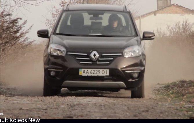 2014 Renault Koleos 2.0 dCi //АвтоПортал