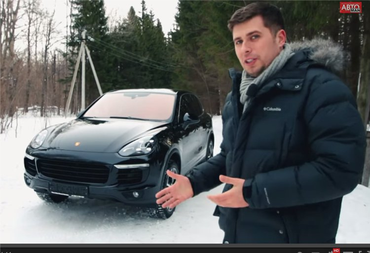 2015 Porsche Cayenne 3.0d //Anton Avtoman