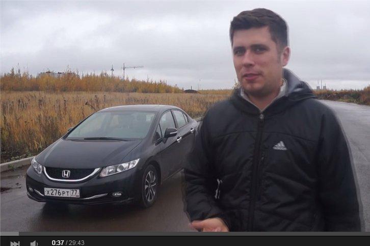 2015 Honda Civic 1.8i //Anton Avtoman
