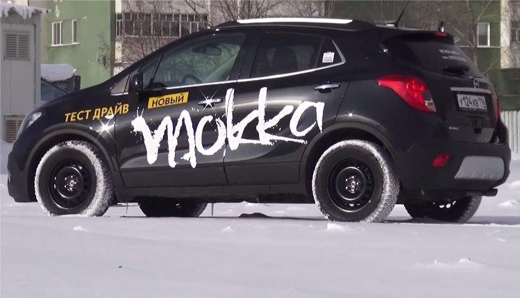 2014 Opel Mokka 1,4i //MegaRetr