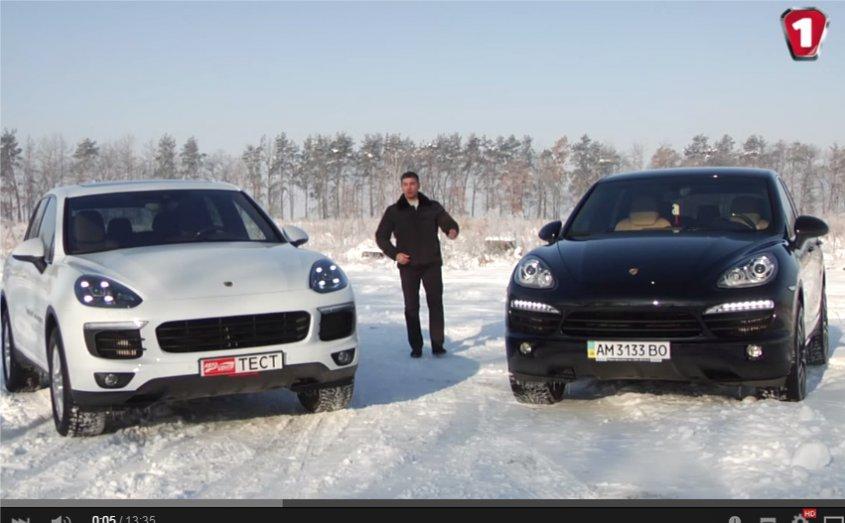 2014 Porsche Cayenne //Автополигон