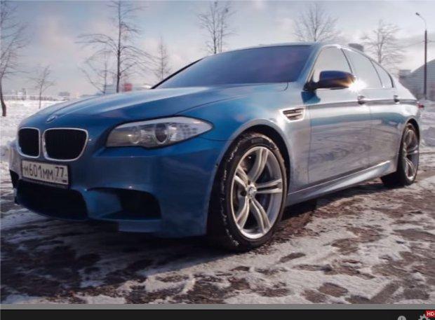 2012 BMW M5 4.4i //Давидыч