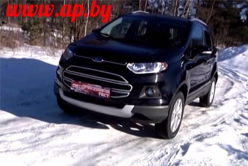 2015 Ford EcoSport 2,0i //Автопанорама
