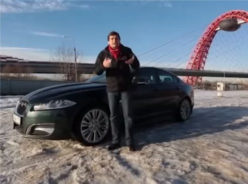 Jaguar XF  2014 3.0i //Grand тест